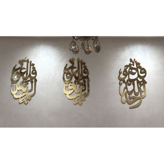 Tableau islamique moderne